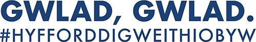 Trainworklive Logo